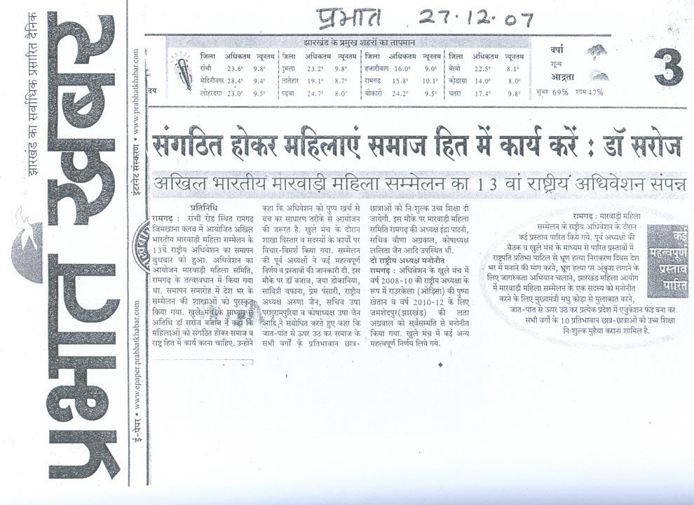 news 85