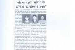 news 54